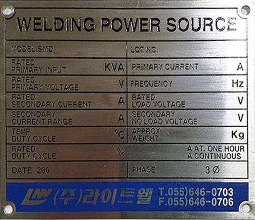 Bumyong Nameplate